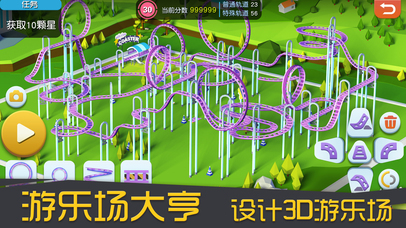 http://a4.mzstatic.com/jp/r30/Purple111/v4/9a/a1/1a/9aa11ac6-11af-a4aa-abbe-b5bbfc5b5a40/screen406x722.jpeg