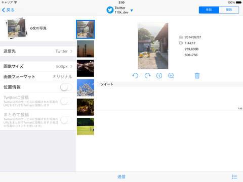 Pics - photo browser and uploader Screenshot