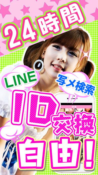 http://a4.mzstatic.com/jp/r30/Purple111/v4/cb/e5/da/cbe5da29-7268-a9e7-7130-ba6c4903e697/screen696x696.jpeg