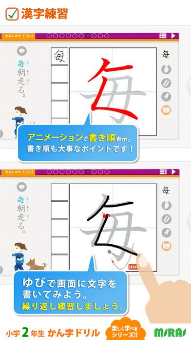 http://a4.mzstatic.com/jp/r30/Purple111/v4/d0/eb/95/d0eb9564-92fe-13e8-0393-5b7e99393c0c/screen696x696.jpeg