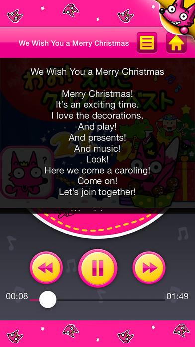 わお!えいごクリスマスベスト21のおすすめ画像3