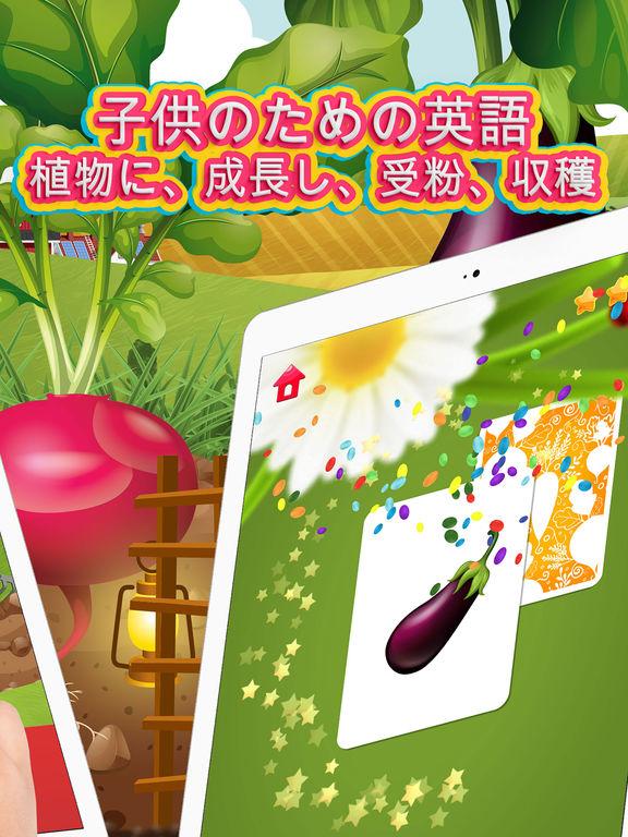 http://a4.mzstatic.com/jp/r30/Purple111/v4/d6/6e/c7/d66ec75b-7b14-3418-06b6-ecfca67d868f/sc1024x768.jpeg