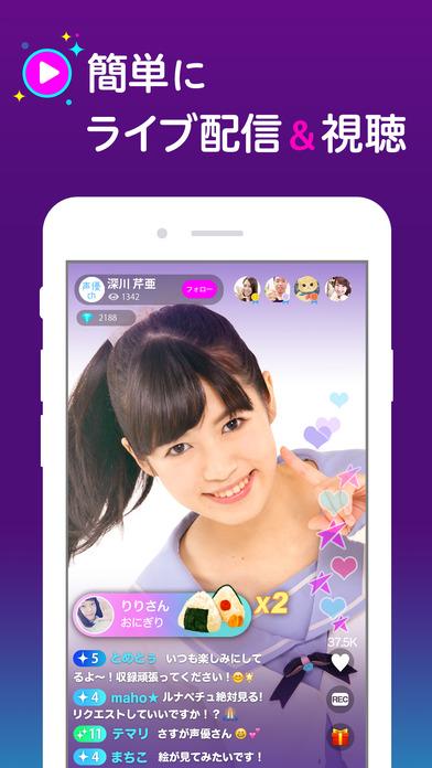 http://a4.mzstatic.com/jp/r30/Purple111/v4/e2/8c/9c/e28c9c0a-740f-7d01-cffb-29b987a09487/screen696x696.jpeg