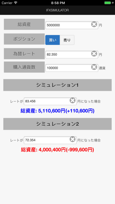 http://a4.mzstatic.com/jp/r30/Purple111/v4/f8/fd/6e/f8fd6e17-c73f-06ba-2eff-7448ea52327f/screen696x696.jpeg