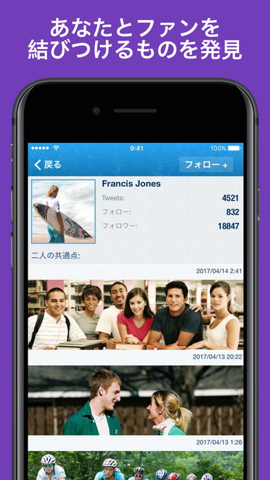 http://a4.mzstatic.com/jp/r30/Purple111/v4/ff/1d/b0/ff1db0e9-4744-2b1d-3e9d-4c10ec806c94/screen696x696.jpeg
