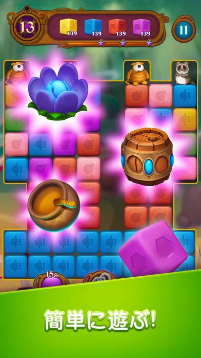 http://a4.mzstatic.com/jp/r30/Purple117/v4/1c/be/5a/1cbe5aee-3e2e-0a3f-243e-e9deab842fa0/screen696x696.jpeg