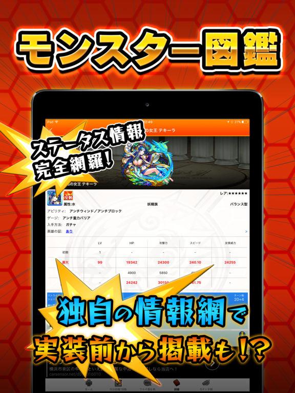 http://a4.mzstatic.com/jp/r30/Purple117/v4/55/f8/75/55f875b3-63a1-d631-5593-7b3738a4285b/sc1024x768.jpeg