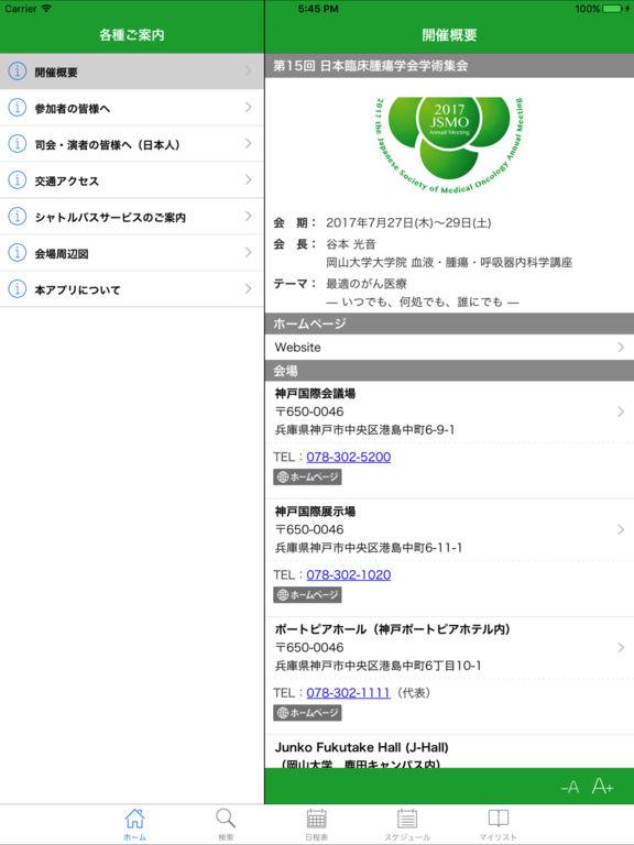http://a4.mzstatic.com/jp/r30/Purple117/v4/59/ad/84/59ad8455-7b1d-19e1-dc8b-462973e1f43b/sc1024x768.jpeg