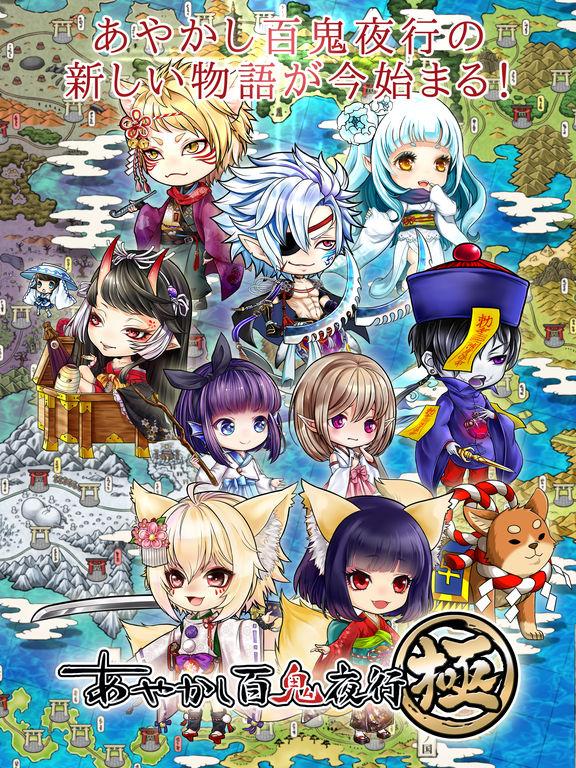 http://a4.mzstatic.com/jp/r30/Purple117/v4/6b/10/8e/6b108e1e-c373-fa2b-c51a-802a6a508ebd/sc1024x768.jpeg