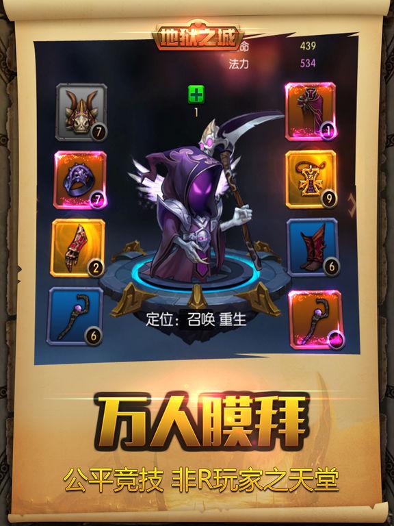 http://a4.mzstatic.com/jp/r30/Purple117/v4/78/0c/95/780c9502-285b-c97d-0ff8-8b66561d488b/sc1024x768.jpeg