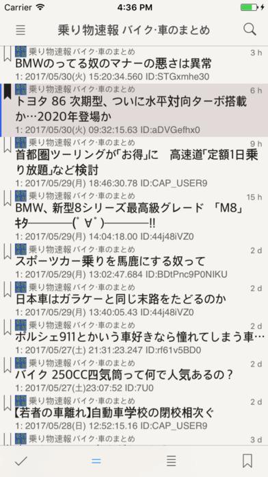 http://a4.mzstatic.com/jp/r30/Purple117/v4/91/c7/94/91c794c9-fe76-10de-95cf-827c0ced1e06/screen696x696.jpeg