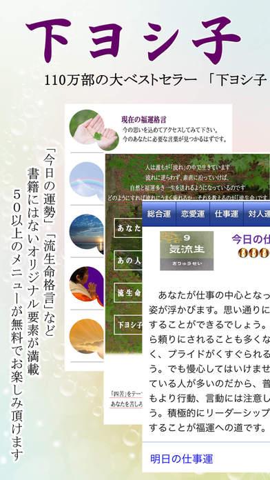 http://a4.mzstatic.com/jp/r30/Purple117/v4/95/4e/08/954e08a1-b425-3f8e-5254-24b923cc4380/screen696x696.jpeg