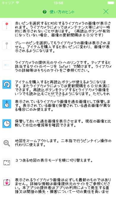 http://a4.mzstatic.com/jp/r30/Purple117/v4/96/2d/1f/962d1fc2-5b21-9a86-4bea-fa20fe6a8a4b/screen696x696.jpeg