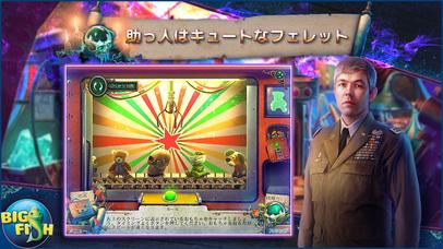 http://a4.mzstatic.com/jp/r30/Purple117/v4/a0/b7/2c/a0b72cc0-5d1d-a8a0-2913-d54763f11a5a/screen406x722.jpeg