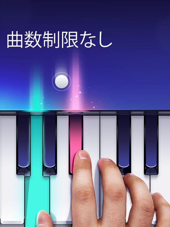 http://a4.mzstatic.com/jp/r30/Purple117/v4/b8/9d/c3/b89dc337-1d41-c8b3-e2b8-277b5cf89791/sc1024x768.jpeg