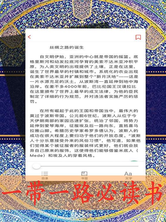http://a4.mzstatic.com/jp/r30/Purple117/v4/ba/07/57/ba075783-8e9c-1e4e-81da-34382df429b6/sc1024x768.jpeg
