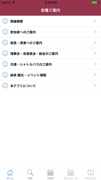 http://a4.mzstatic.com/jp/r30/Purple117/v4/c9/1e/7c/c91e7c63-fbc7-57e5-55e4-a1bc7ee44d7b/screen696x696.jpeg
