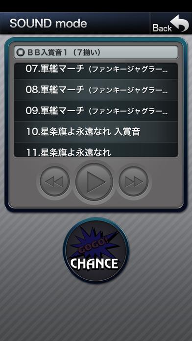 ファンキージャグラーのスクリーンショット4