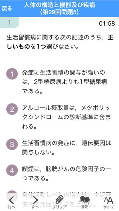 http://a4.mzstatic.com/jp/r30/Purple117/v4/d2/7f/25/d27f2532-34e6-1bcf-6cdd-6b59db7ead2e/screen696x696.jpeg
