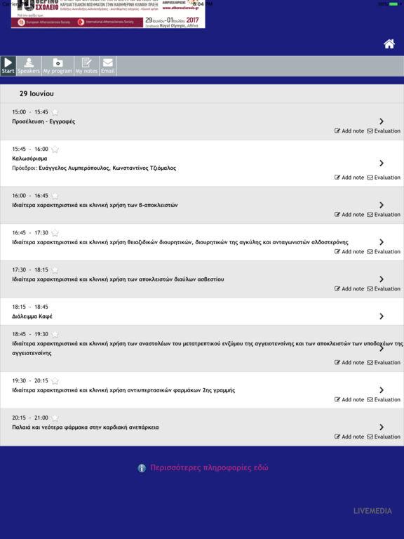 http://a4.mzstatic.com/jp/r30/Purple117/v4/d7/00/6b/d7006b1a-9e82-a757-9eff-cca334767248/sc1024x768.jpeg