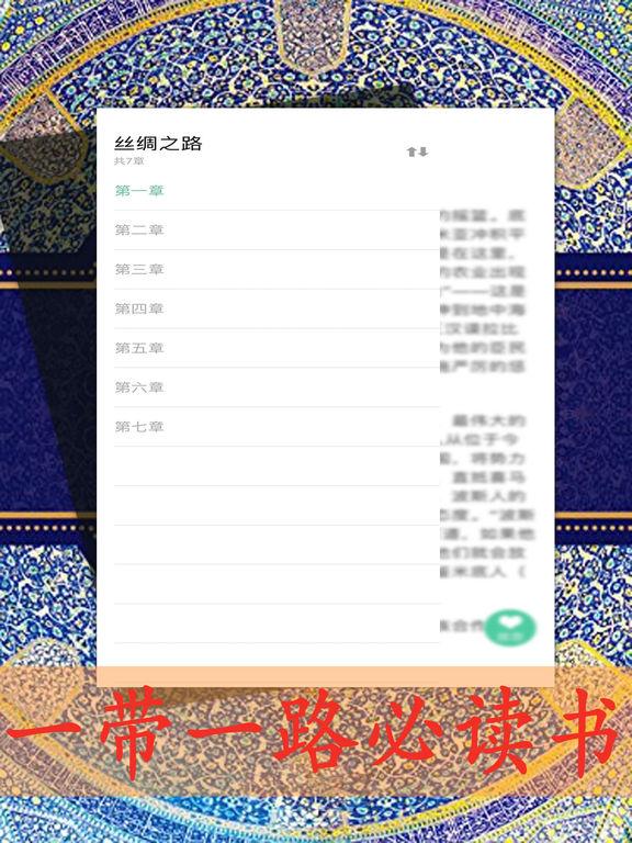 http://a4.mzstatic.com/jp/r30/Purple117/v4/df/b1/67/dfb16766-d9e1-f93a-0f44-83d119152c92/sc1024x768.jpeg