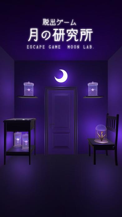 http://a4.mzstatic.com/jp/r30/Purple117/v4/f0/24/53/f024539f-1b86-b024-e786-c37fd8257ee8/screen696x696.jpeg