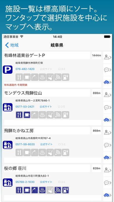 http://a4.mzstatic.com/jp/r30/Purple118/v4/25/47/b1/2547b1b3-9fb0-195e-99f0-e70284cbe94a/screen696x696.jpeg