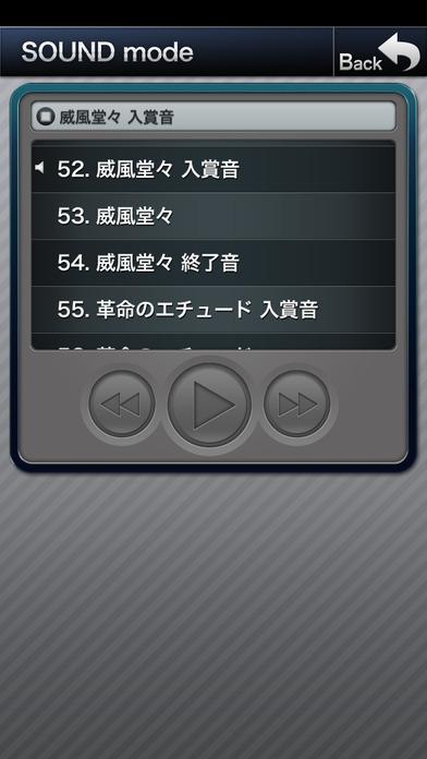 ロイヤルマハロ-30のスクリーンショット4