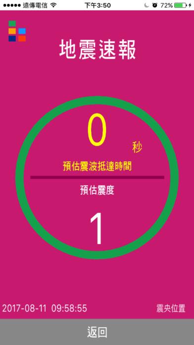 http://a4.mzstatic.com/jp/r30/Purple118/v4/96/5e/e1/965ee101-cba2-bf9d-8140-e8101320fc6f/screen696x696.jpeg