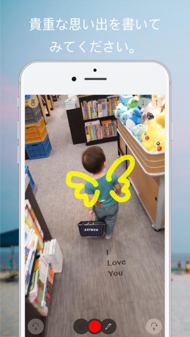 2017年7月19日iPhone/iPadアプリセール 手書き描画・エディターアプリ「Drwer」が無料!