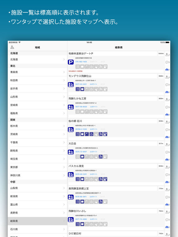 http://a4.mzstatic.com/jp/r30/Purple118/v4/a9/1b/12/a91b1257-e5af-d845-e87d-1eb62305c3b8/sc1024x768.jpeg