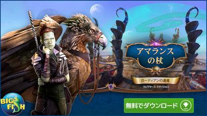 http://a4.mzstatic.com/jp/r30/Purple118/v4/d9/54/fd/d954fd6d-dd94-60dd-f8a4-2bd30de4ccff/screen406x722.jpeg