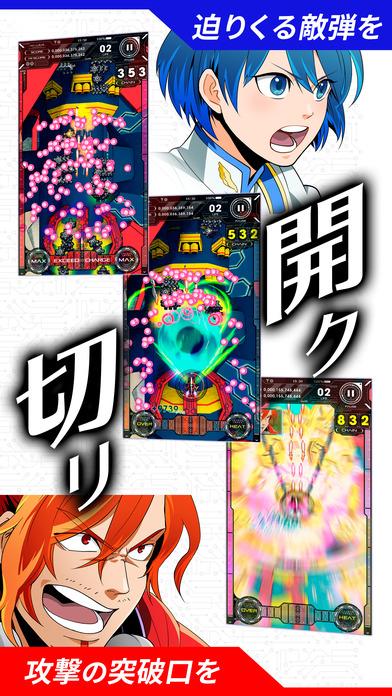 アカとブルー screenshot1