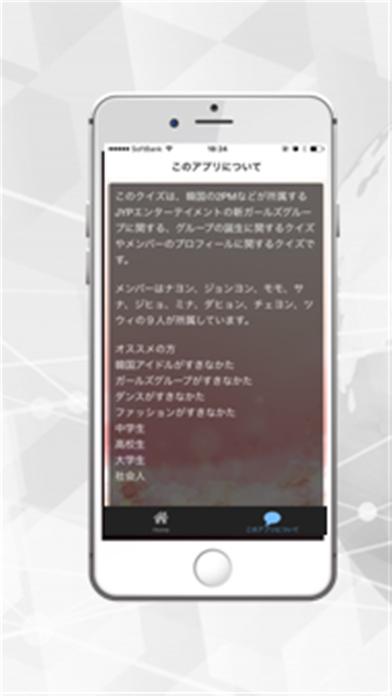http://a4.mzstatic.com/jp/r30/Purple118/v4/e4/ff/b6/e4ffb620-2f94-5373-b562-f46076cbd13c/screen696x696.jpeg