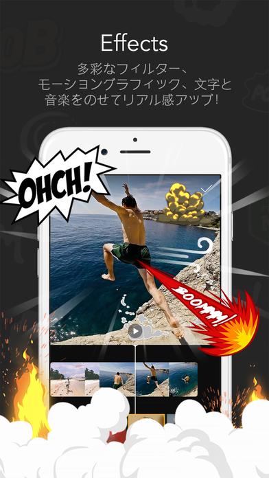 2017年9月4日iPhone/iPadアプリセール ノートページ・エディターアプリ「Whink」が値下げ!