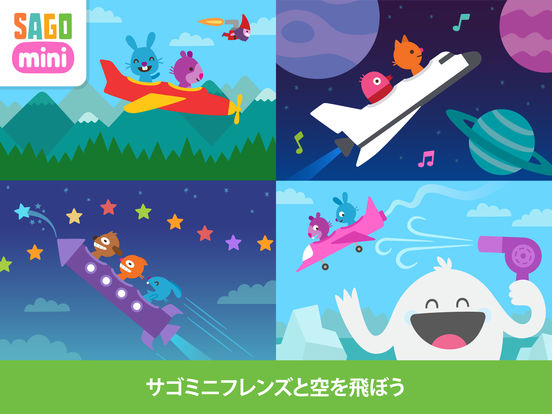http://a4.mzstatic.com/jp/r30/Purple122/v4/1a/1d/0b/1a1d0beb-81a7-77c6-1a9f-9d2125f5a505/sc552x414.jpeg