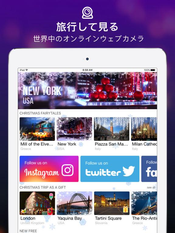 http://a4.mzstatic.com/jp/r30/Purple122/v4/27/b0/91/27b09189-023f-4024-addd-059ac3ddaf10/sc1024x768.jpeg