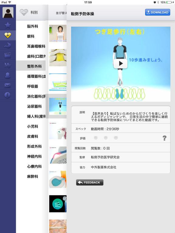 http://a4.mzstatic.com/jp/r30/Purple122/v4/32/68/93/326893f4-cd27-1de5-705c-d317f2681603/sc1024x768.jpeg