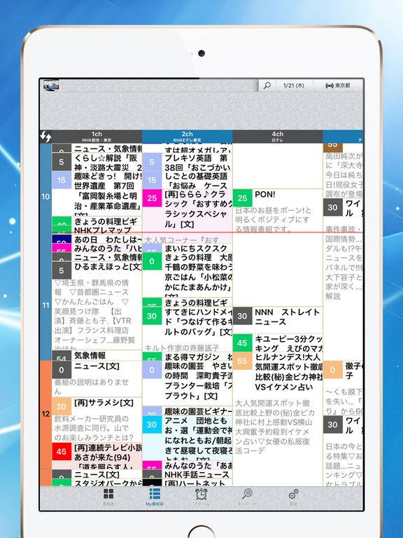 http://a4.mzstatic.com/jp/r30/Purple122/v4/32/ae/61/32ae6174-f62b-641a-04d2-a08fb57671d5/sc1024x768.jpeg