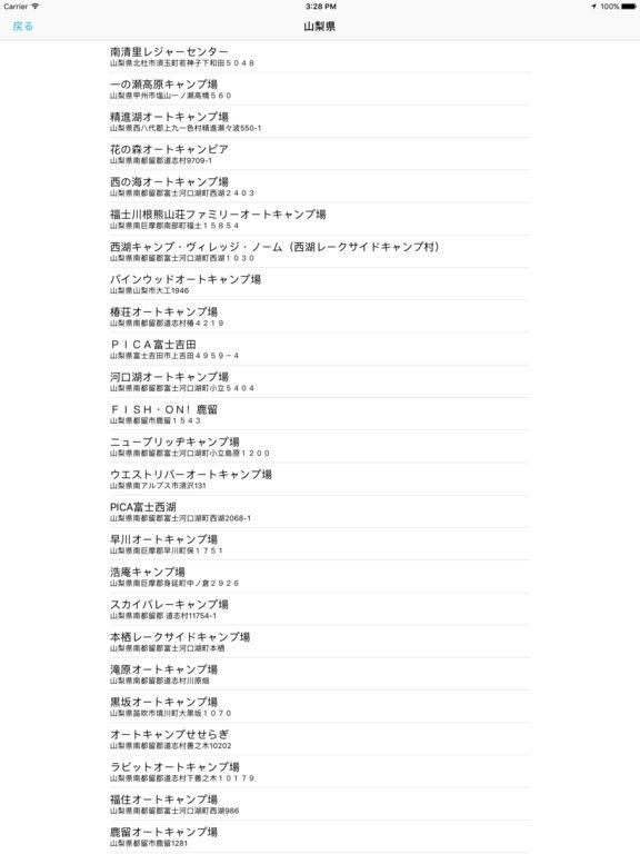 http://a4.mzstatic.com/jp/r30/Purple122/v4/33/40/49/33404913-5f4a-b535-8b93-ba6eaaa8bf66/sc1024x768.jpeg