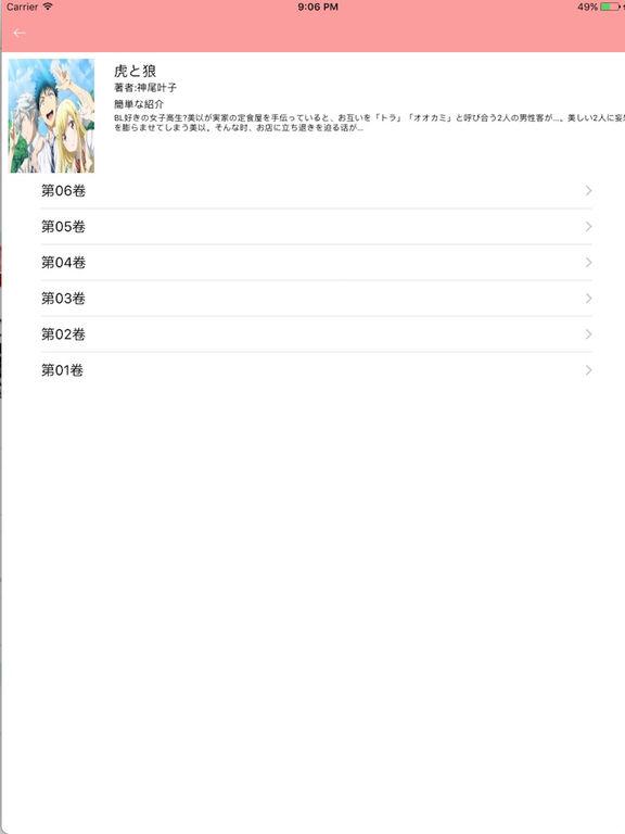 http://a4.mzstatic.com/jp/r30/Purple122/v4/39/55/59/39555911-5232-158a-b1b2-2764b87dea3b/sc1024x768.jpeg