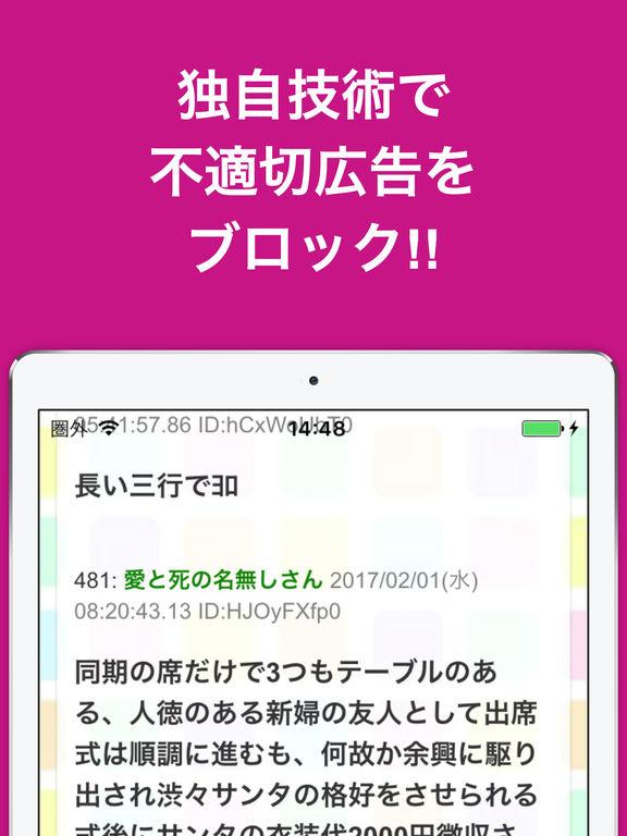 http://a4.mzstatic.com/jp/r30/Purple122/v4/3a/c3/14/3ac31439-0b74-c78c-a566-d6ac0c72722e/sc1024x768.jpeg