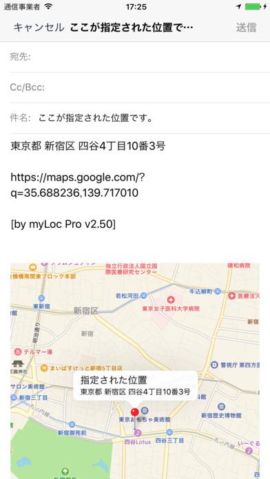 http://a4.mzstatic.com/jp/r30/Purple122/v4/41/f2/79/41f2796e-64a7-9609-1920-c6596857442b/screen696x696.jpeg