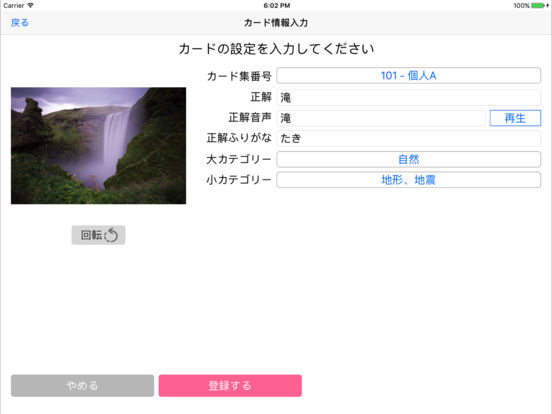 http://a4.mzstatic.com/jp/r30/Purple122/v4/46/97/3c/46973cc5-92af-36c1-9ec3-cfa089d5aaf6/sc552x414.jpeg