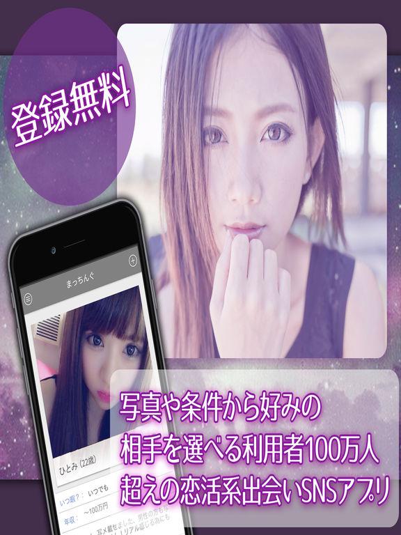 http://a4.mzstatic.com/jp/r30/Purple122/v4/57/27/a3/5727a3ae-d8a0-fd10-7d50-4dfea3411310/sc1024x768.jpeg