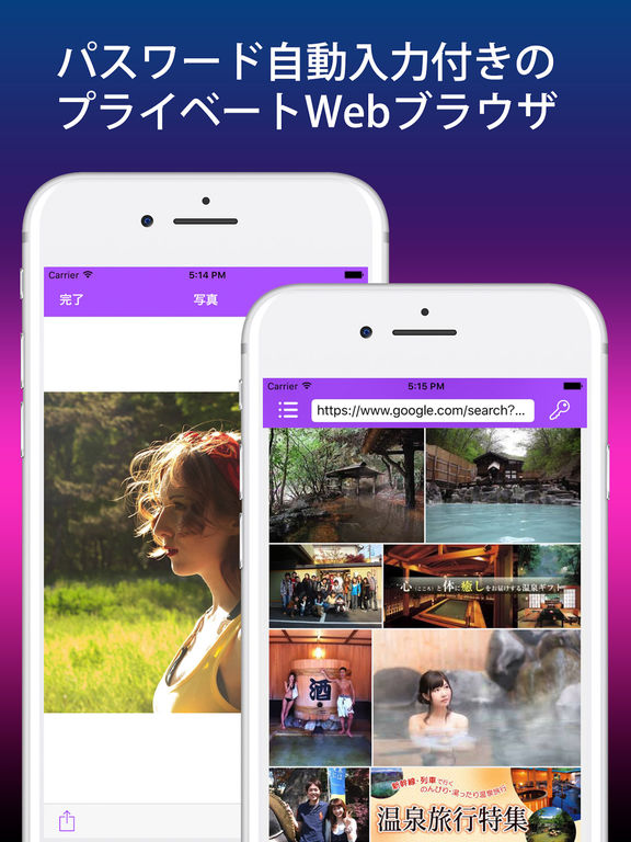 http://a4.mzstatic.com/jp/r30/Purple122/v4/5d/22/ae/5d22aef8-94d7-6105-f914-7c7cb6777c55/sc1024x768.jpeg