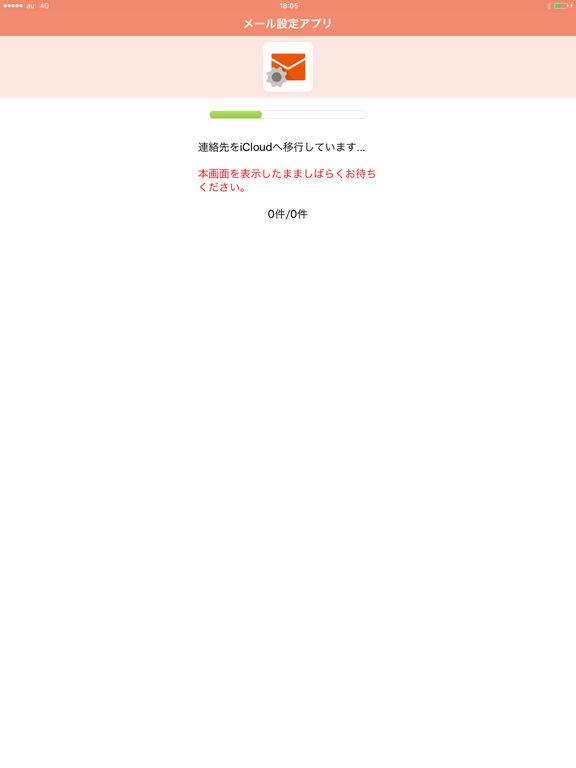 http://a4.mzstatic.com/jp/r30/Purple122/v4/83/83/86/83838624-18a1-b269-705d-6cf72c7e87b0/sc1024x768.jpeg