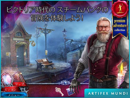 http://a4.mzstatic.com/jp/r30/Purple122/v4/84/06/7b/84067b10-4f67-50e7-ffb1-dc113b421289/sc552x414.jpeg