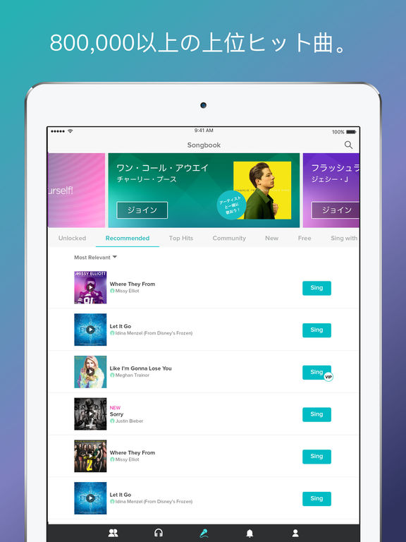 iPad スクリーンショット 2