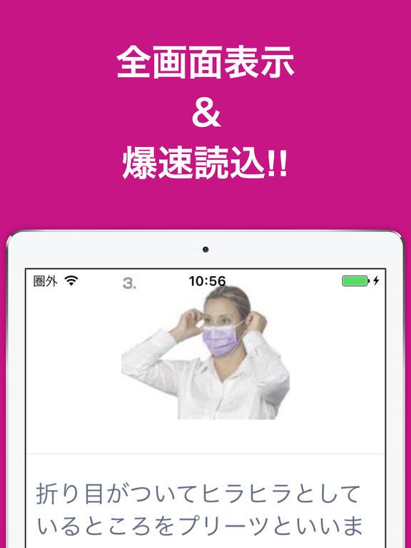 http://a4.mzstatic.com/jp/r30/Purple122/v4/b0/5d/91/b05d91e5-8e11-cb6a-0d00-01399539efa8/sc1024x768.jpeg